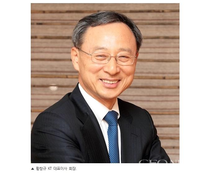 [TOP CEO 58] 황창규 KT 대표이사 회장