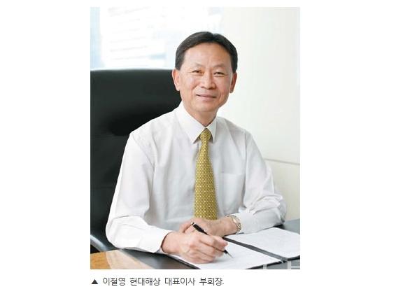 [TOP CEO 59] 이철영 현대해상 대표이사 부회장