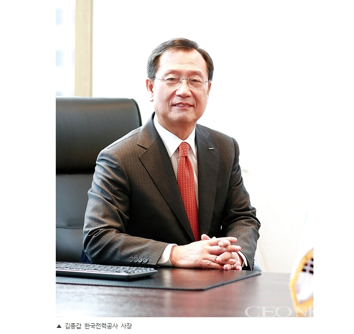 [TOP CEO 67] 김종갑 한국전력공사 사장